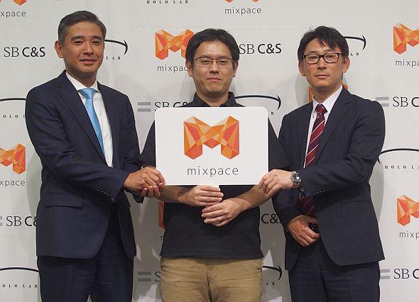 左から、SB C&Sの永谷博規氏、ホロラボの中村薫氏、SB C&Sの草川和哉氏
