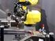 加工品の抜き取り検査を自動化、ロボットと3Dスキャナーを組み合わせてセルで提供