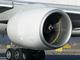 IHI、民間航空機エンジン整備事業で無資格者が検査