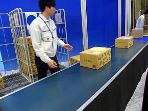 荷物荷仕分け支援システム