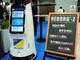 自律走行するALSOKの警備ロボ、悲鳴や危険性ガスの自動通報に対応