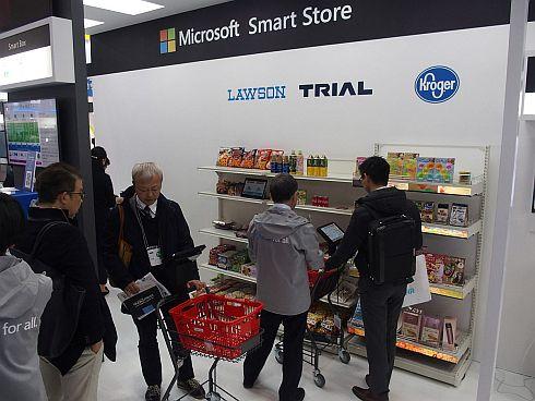 日本マイクロソフトのレジレスソリューションの展示
