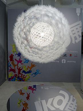 「∞Fluff」の展示