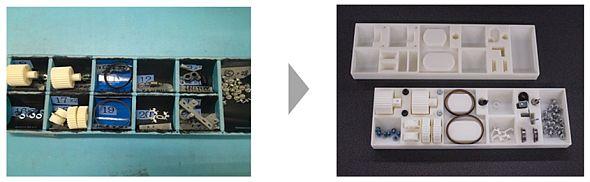 リコーの社内の3Dプリント事例(組立部品の配膳トレイ)