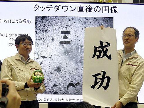 プロジェクトマネージャの津田雄一氏(右)とプロジェクトエンジニアの佐伯孝尚氏(左)