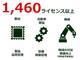 定着進むエッジクロス、会員は250社を突破し1460ライセンスを販売