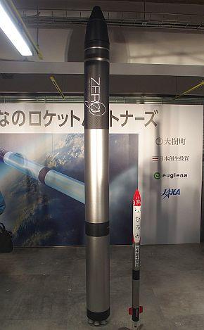 インターステラテクノロジズが打ち上げを予定している「ZERO」(左)と「MOMO3号機」(右)のミニチュア
