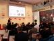 日本発世界へ、IVIと東芝がハノーバーメッセ会場で日本の成果を披露