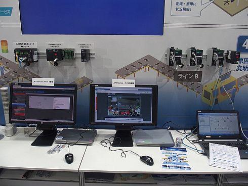 「JP1 for IoT」のデモ展示