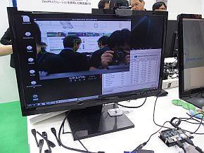 「Ultra96」を用いた顔認識のデモ