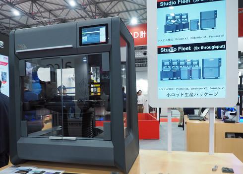 丸紅情報システムズのブースで展示デモを行っていたDesktop Metalの金属3Dプリンタ「Studioシステム+」