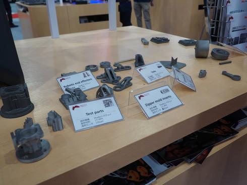 金属3Dプリンタ「Studioシステム+」で造形したサンプル