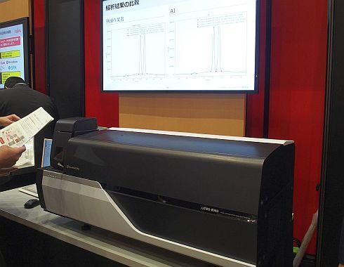 「富士通フォーラム2019 東京」の質量分析計データ解析用AIの展示ブース