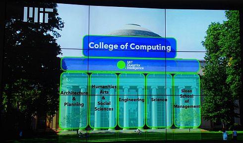 MITで新設予定のコンピューティングカレッジ