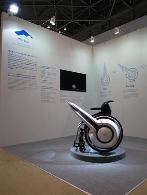 2011年開催の「東京モーターショー」に出展したWHILLのブース