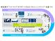 コニカミノルタ、コマツ、東芝が取り組むそれぞれのデジタル変革