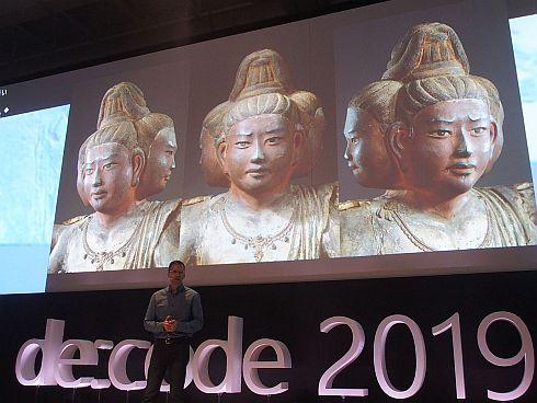 奈良大学と共同で研究を行った興福寺の阿修羅像