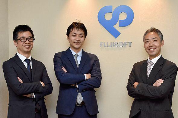 左から、富士ソフトの井岡氏、佐野氏、尼崎氏