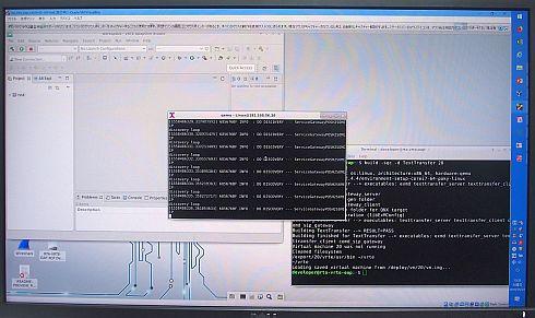 「RTA-VRTE」の画面イメージ