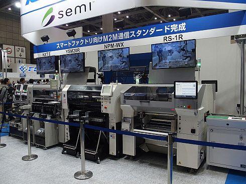 ELS対応実装機デモンストレーションの展示