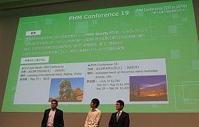「PHMC2019データ分析チャレンジコンテスト」の結果発表の様子