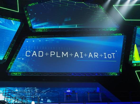 CAD+PLM+AI+AR+IoT