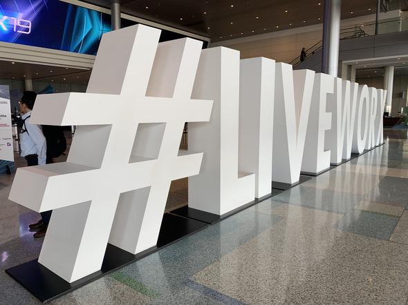 米国マサチューセッツ州ボストンで開催されたPTC主催の年次テクノロジーカンファレンス「LiveWorx 2019」