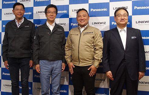 左から、パナソニックの青田広幸氏、樋口泰行氏、リンクウィズの吹野豪氏、INCJの土田誠行氏