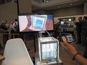 3Dプリンタのワークスペースに3Dモデルを配置している様子