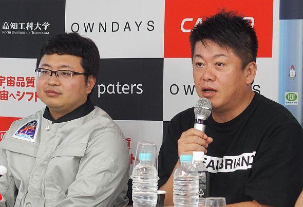 ISTの稲川貴大氏(左)と堀江貴文氏(右)