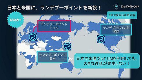 LBOを設置した日本と米国では遅延を抑えられる