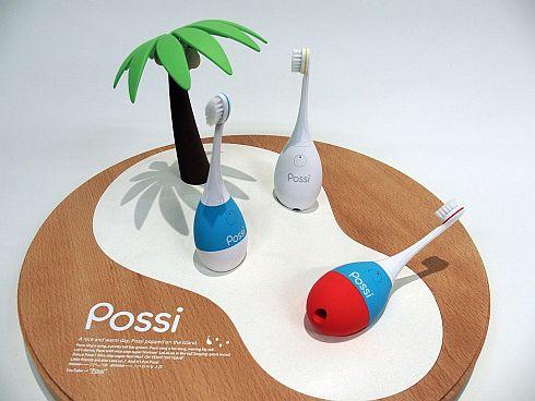 子供向け仕上げ磨き専用歯ブラシ「Possi」