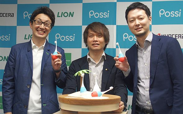 会見に登壇したPossiプロジェクトの中核メンバー