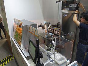 「ホットスナックロボット」の展示