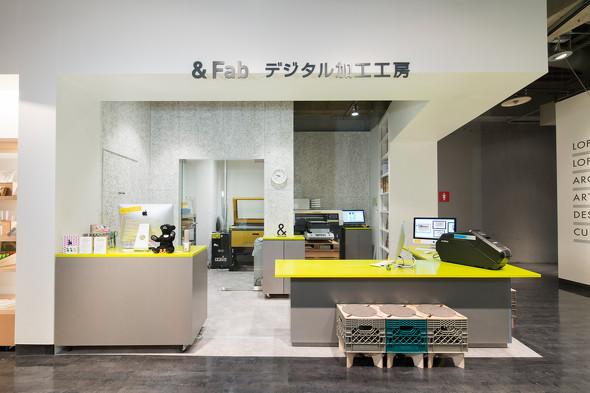 渋谷ロフトの付帯サービスとしてスタートした「デジタル加工工房LOFT&Fab」