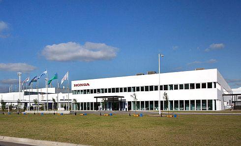 HARのカンパーナ工場の外観