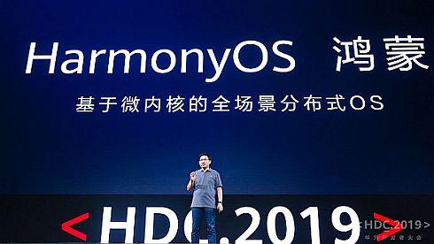 「HarmonyOS」を発表するファーウェイのリチャード・ユー氏
