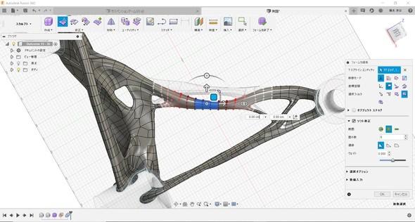スカルプトモードで3Dモデル(ソリッドデータ)を編集している様子