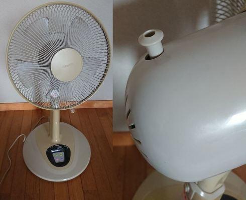 画像1 今回バラした扇風機
