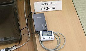 IoT PLCを用いた通信のデモ