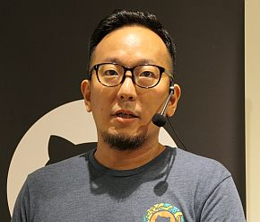 ギットハブ・ジャパンの池田尚史氏