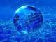 中南米大手企業などがデジタル調達システムを導入