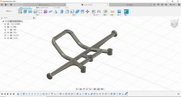ベースとなる電動RCカーのバンパー部品の形状