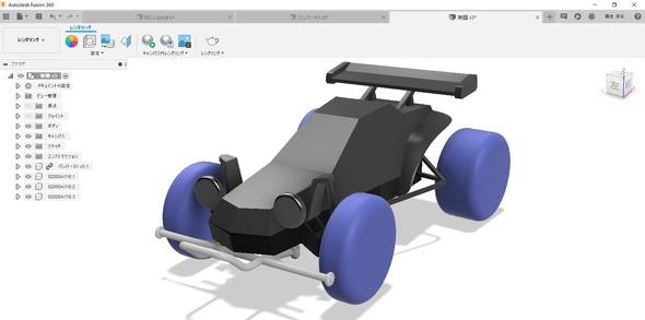 電動RCカーの全体モデル(サンプル)