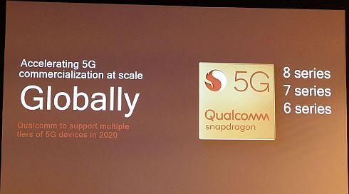 5G対応プロセッサを現行の「Snapdragon 8シリーズ」から、同7シリーズ、6シリーズに広げる