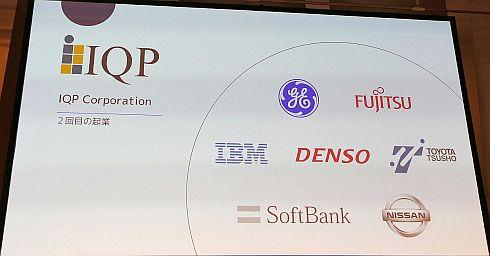 2社目に起業したIQPとその代表的な顧客