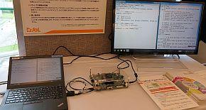 「eMCOS Hypervisor」のデモ