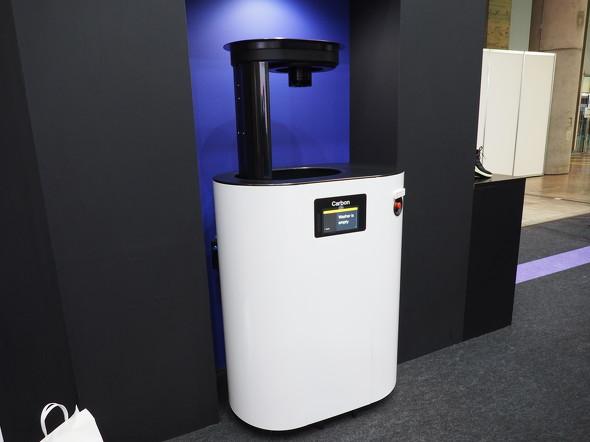 造形物の自動洗浄を行う「Smart Part Washer」