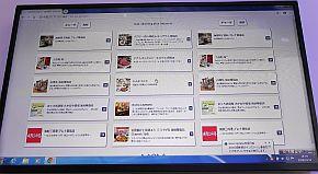 レストランの提案画面