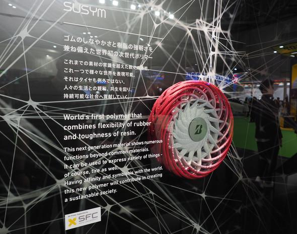 3Dプリンタでの出力は、慶應義塾大学 湘南藤沢キャンパス(SFC)が協力している